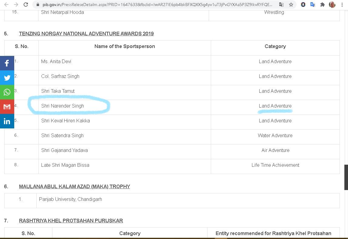 La nominación, en el sitio web del Servicio de Prensa del Gobierno de India.