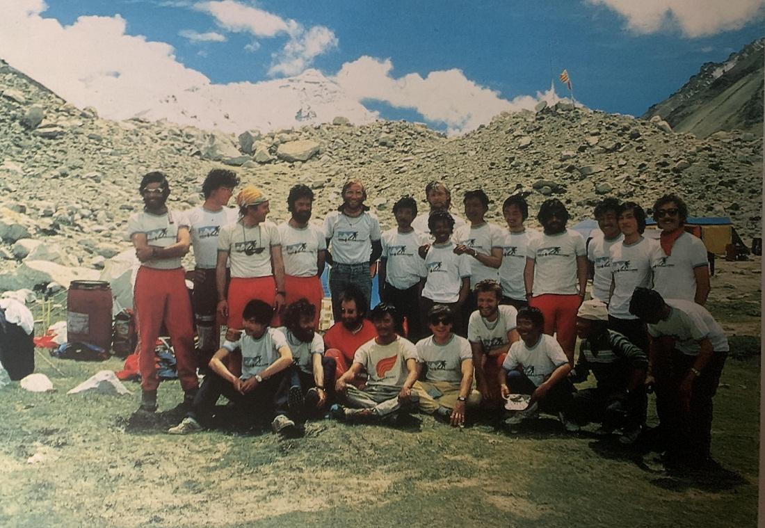 El equipo de Catalunya completo en el Everest, en 1985.